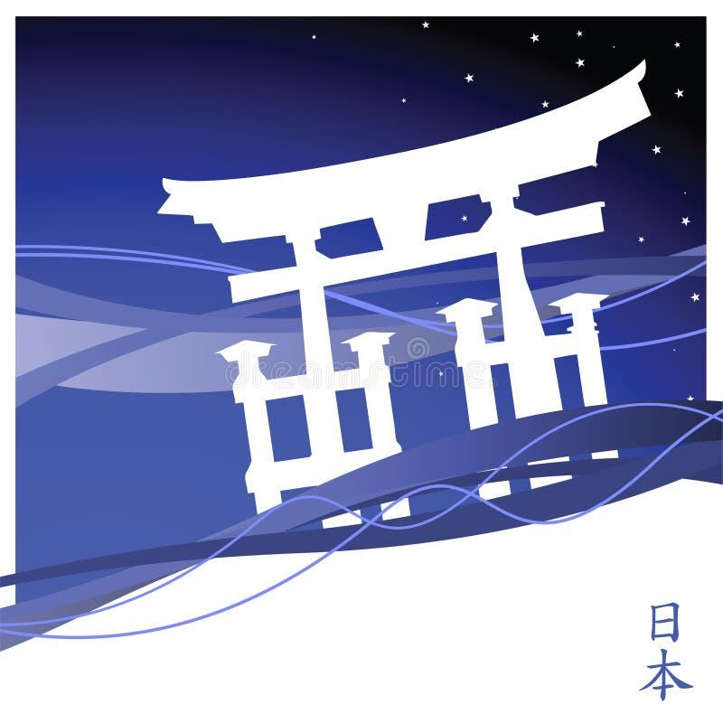 Type japonais illustration stock