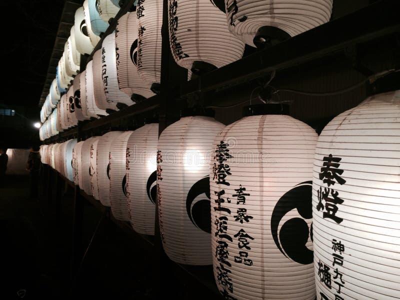 Type japonais image libre de droits