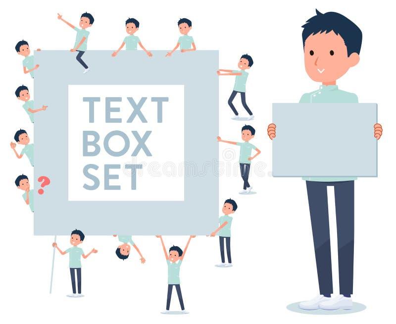 Type plat boîte de men_text de chiroprakteur illustration stock