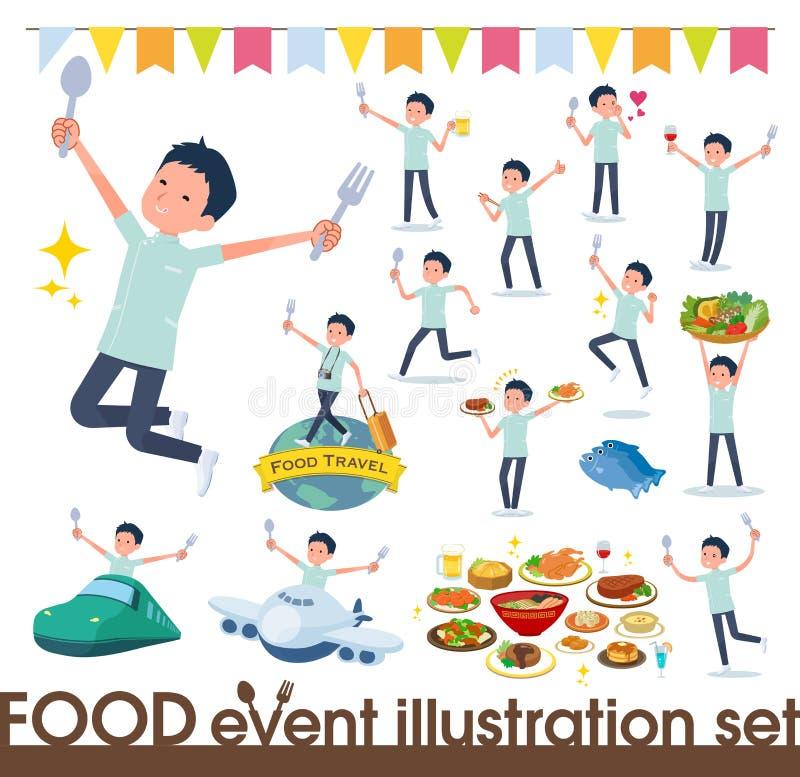 Type plat festival de men_food de chiroprakteur illustration libre de droits