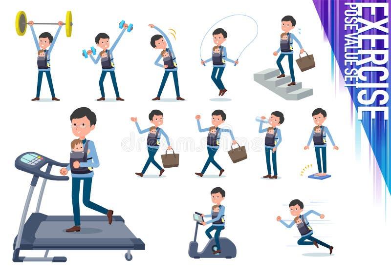 Type plat papa et baby_exercise illustration libre de droits