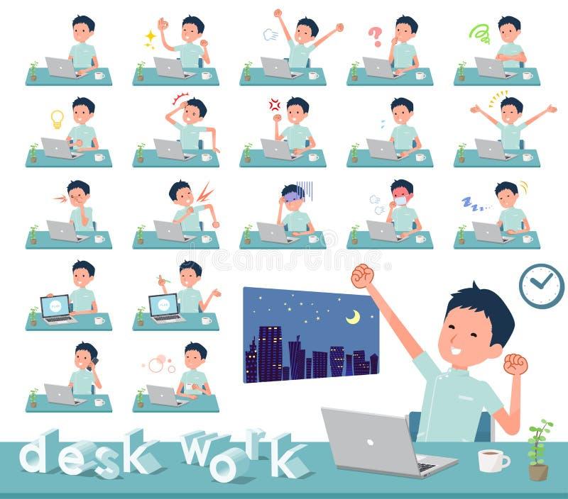Type plat travail de men_desk de chiroprakteur illustration de vecteur