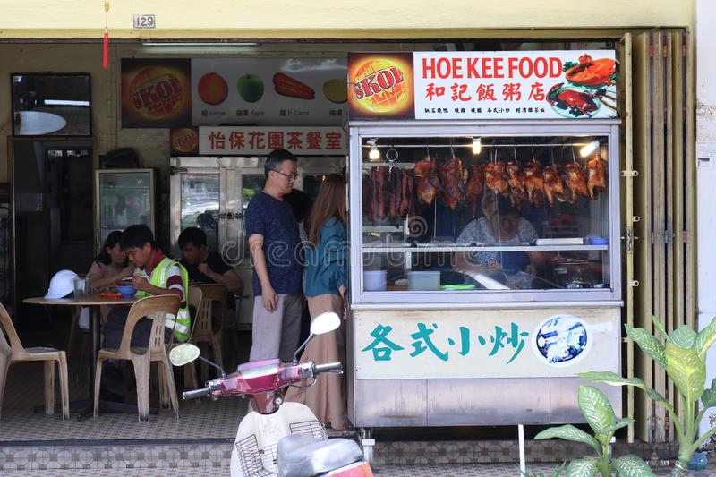 A Typical Chicken Rice Stall In Malaysia stock photography