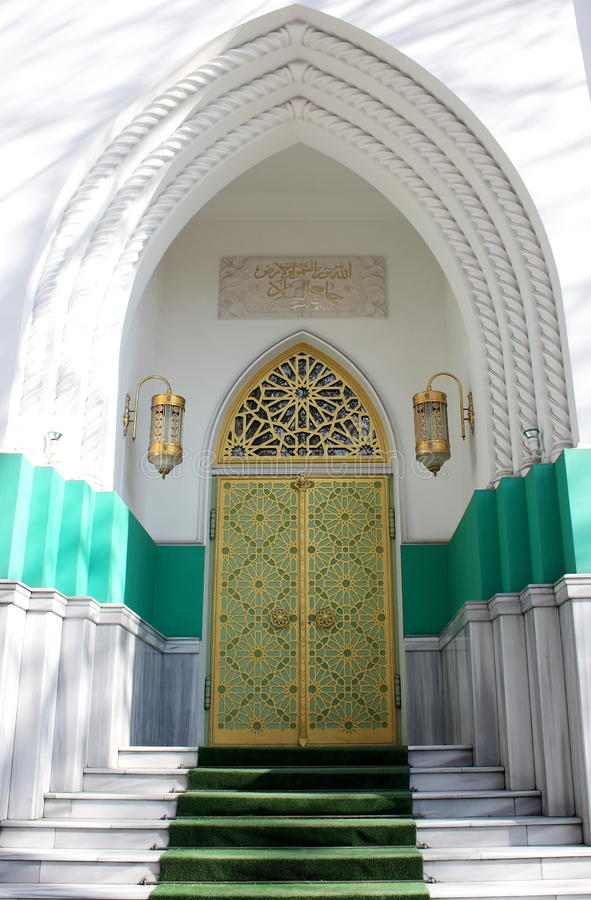 Download Typical mosque entrance stock image. Image of door, mosque - 13128293