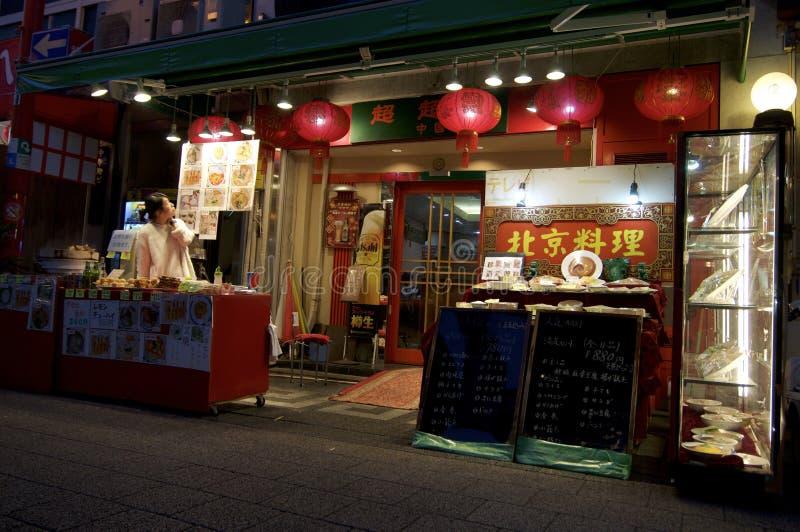 Typisk mat stannar av Kobes kineskvarter royaltyfri bild