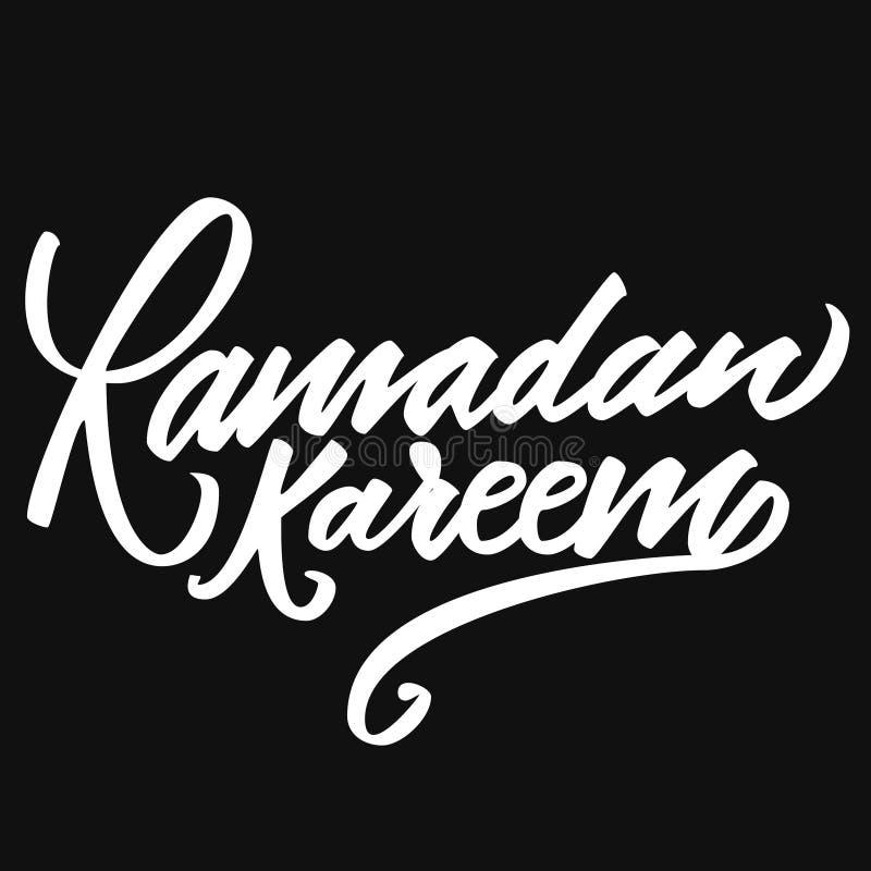 Typografi av ett ord Ramadan Kareem vektor illustrationer