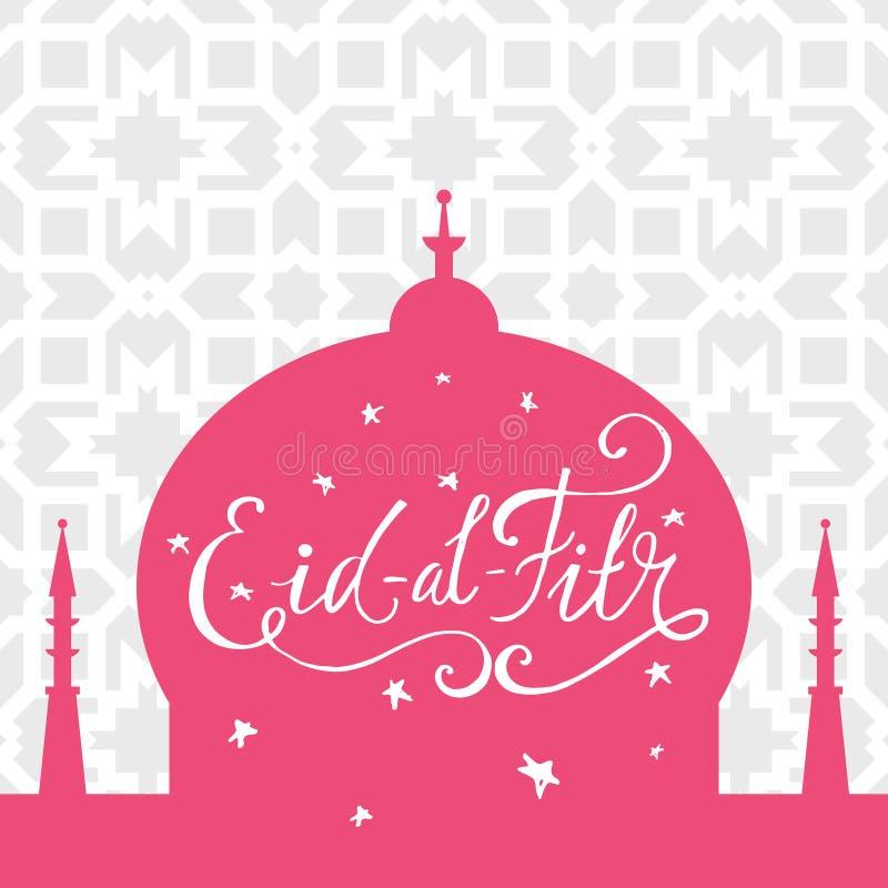 Typografie in Moskee vector illustratie