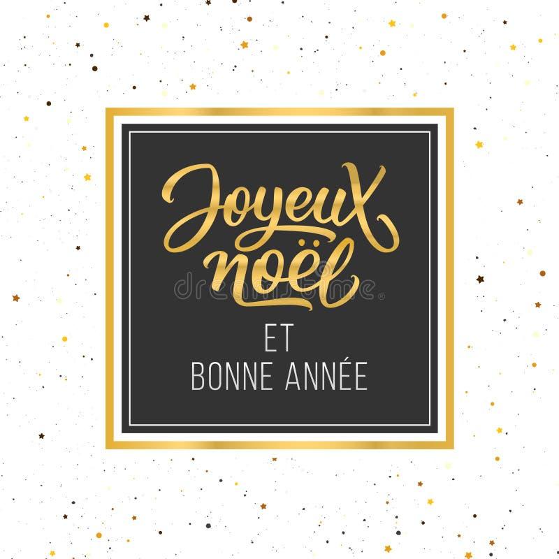 Typografische Karte Joyeux Noel und Bonne Annee lizenzfreie abbildung