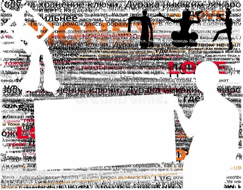Typografische ontwerpachtergrond stock illustratie