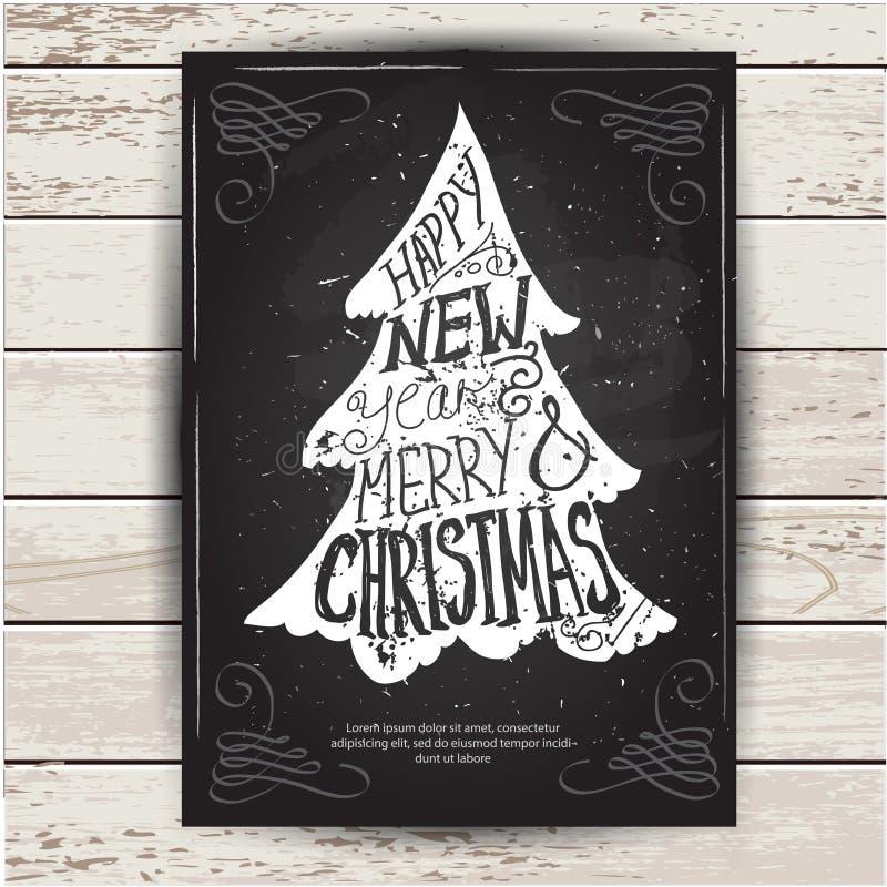 Typografisk hälsningkort jul min version för portföljtreevektor royaltyfri illustrationer