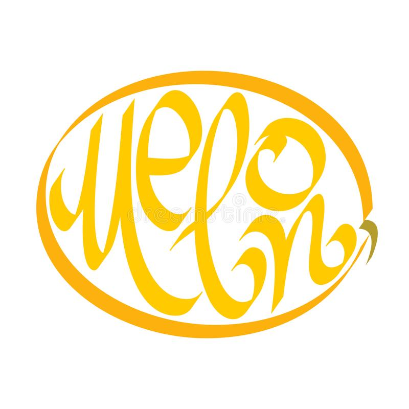 Typographie de melon Calligraphie de cantaloup Typographie de miellée Calligraphie de fruit Typographie de fruit illustration libre de droits