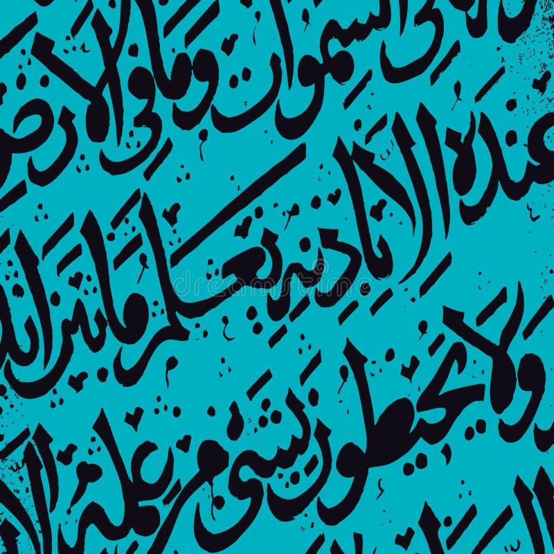 Typography árabe ilustração do vetor