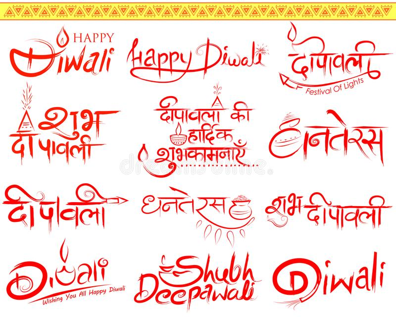 Typography calligraphy on diwali holiday background for light download typography calligraphy on diwali holiday background for light festival of india with message in hindi m4hsunfo