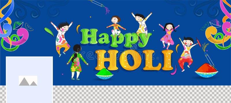 Typography of happy holi with illustration of happy kids celebrating holi festival. royalty free illustration