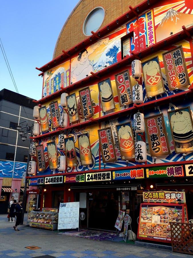 Typowy Japo?ski ?omota kompleks Osaka zdjęcie royalty free