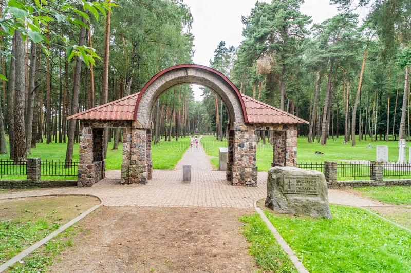 Tysk minnes- kyrkogård nära Smolensk i Ryssland arkivfoton