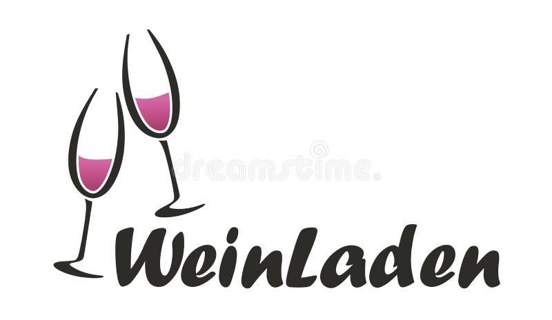 Tyskt vin shoppar royaltyfri fotografi