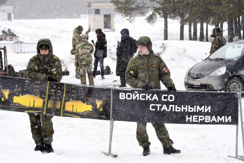 Tyumen, Ρωσία, στις 15 Μαρτίου 2019, ανταγωνισμός των ελεύθερων σκοπευτών στοκ εικόνα με δικαίωμα ελεύθερης χρήσης