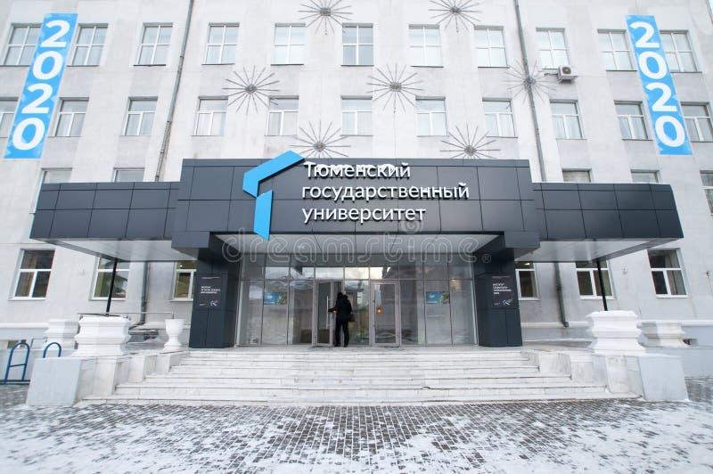Tyumen, Rusland, 9 januari 2020: Universiteit van Tyumen stock afbeelding