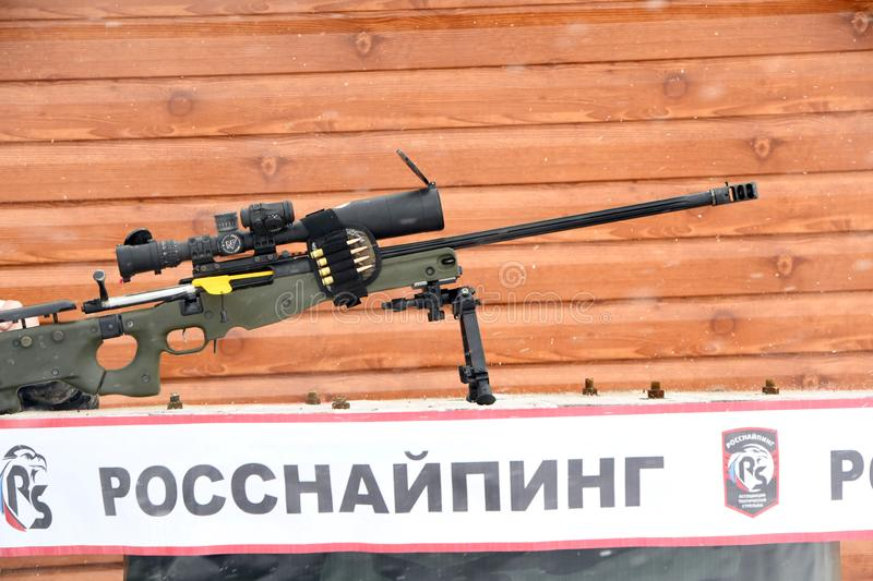 Tyumen, Russia, March 15, 2019, competition of snipers stock photo