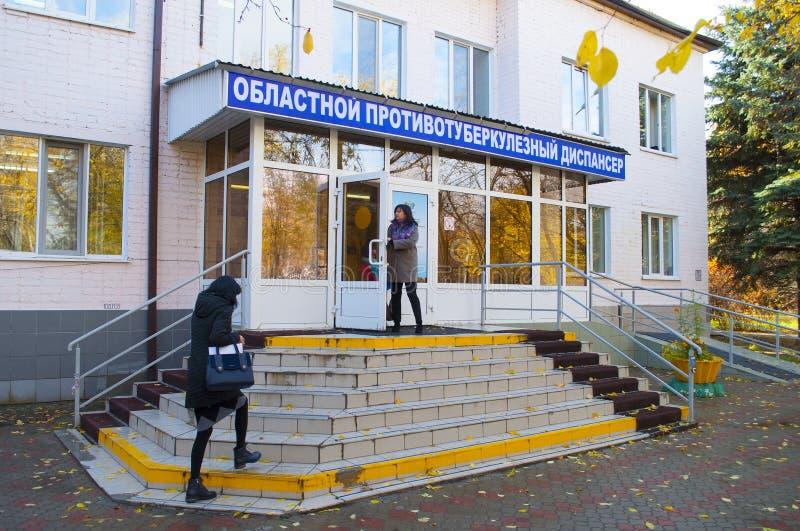 Tyumen, Russia - on October 12, 2018: Regional antitubercular cl stock photos