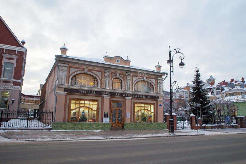 Tyumen, Russland, 9. Januar 2020: Museum lizenzfreies stockfoto