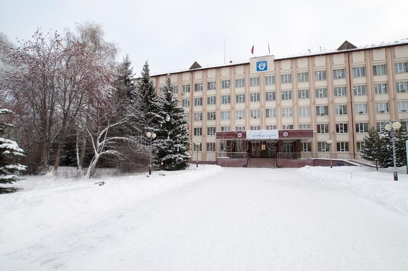 Tyumen, Russland, 9. Januar 2020: Verwaltung des Stadtbezirks Tyumen lizenzfreies stockbild