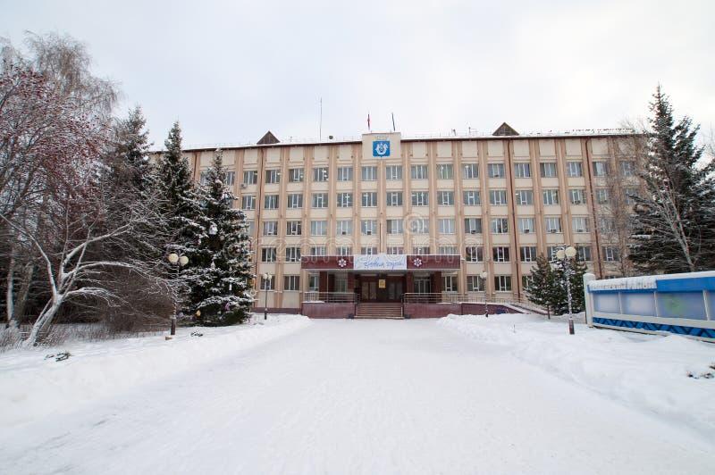 Tyumen, Ryssland, den 9 januari 2020: Kommunförvaltningen i Tyumen fotografering för bildbyråer