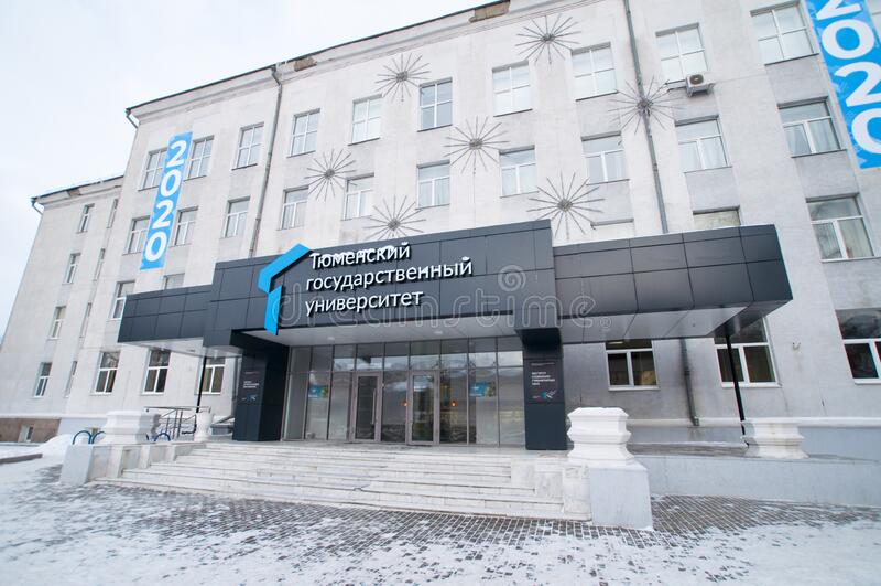 Tyumen, Ryssland, den 9 januari 2020: Tyumen State University arkivbilder