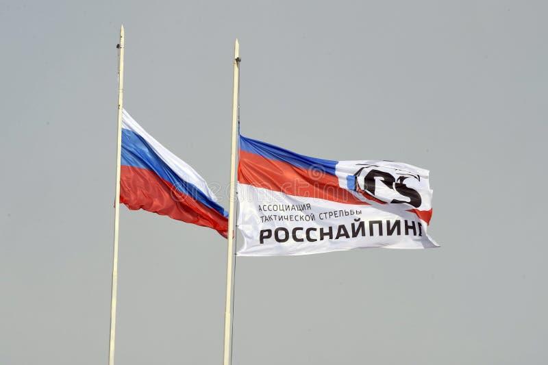 Tyumen Ryssland, mars 15, 2019, konkurrens av prickskyttar royaltyfri foto