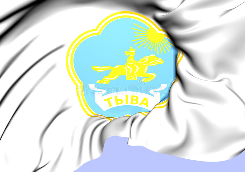 Tyva Republic Coat of Arms, Russia. Close Up royalty free illustration