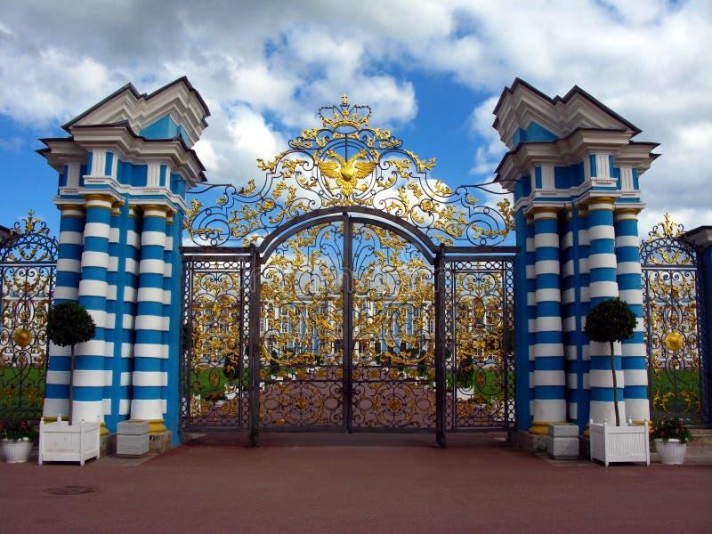 Tzarskoe Selo Catherine pałac bramy zdjęcia stock
