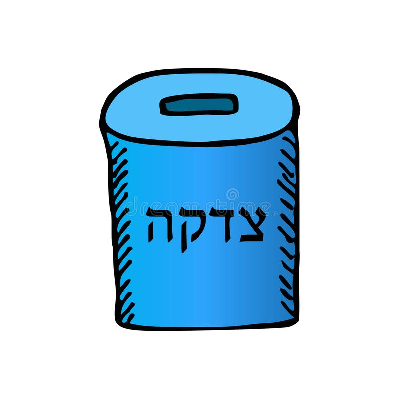 Tzedakah. Blue box for . Doodle hand draw, sketch. Black silhouette. Hebrew letters. Hanukkah. Vector illustration. Tzedakah. Blue box for tzedakah. Doodle hand vector illustration