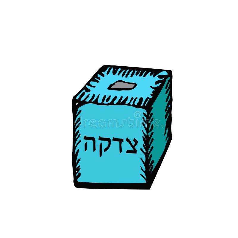 Tzedakah. Blue box for . Doodle hand draw, sketch. Black silhouette. Hebrew letters. Hanukkah. Vector illustration. Tzedakah. Blue box for tzedakah. Doodle hand royalty free illustration