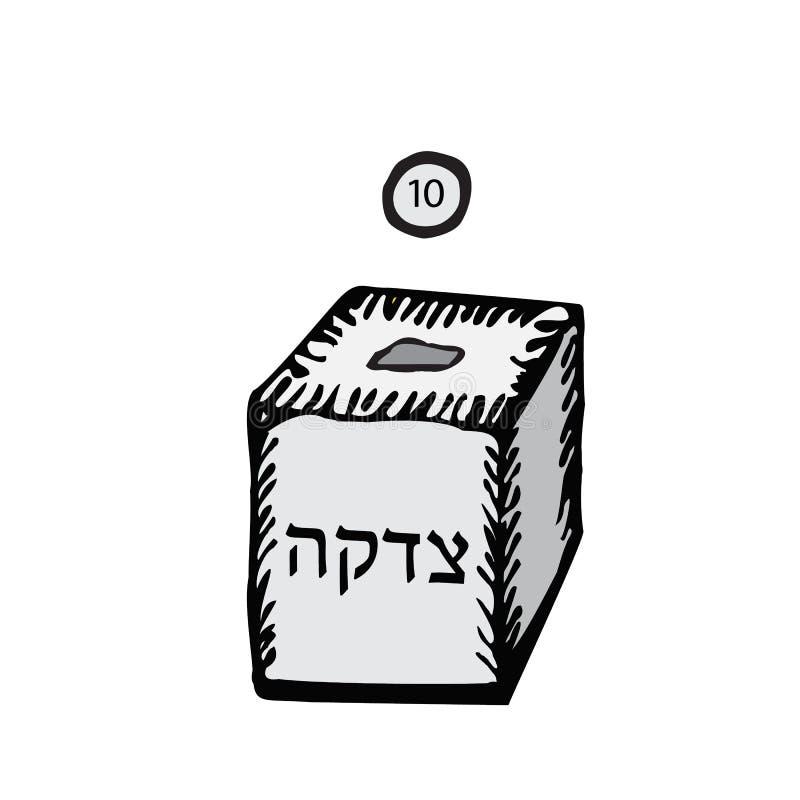Tzedakah. Box for . Doodle hand draw, sketch. Black silhouette. Hebrew letters. Hanukkah. Vector illustration. Tzedakah. Box for tzedakah. Doodle hand draw vector illustration