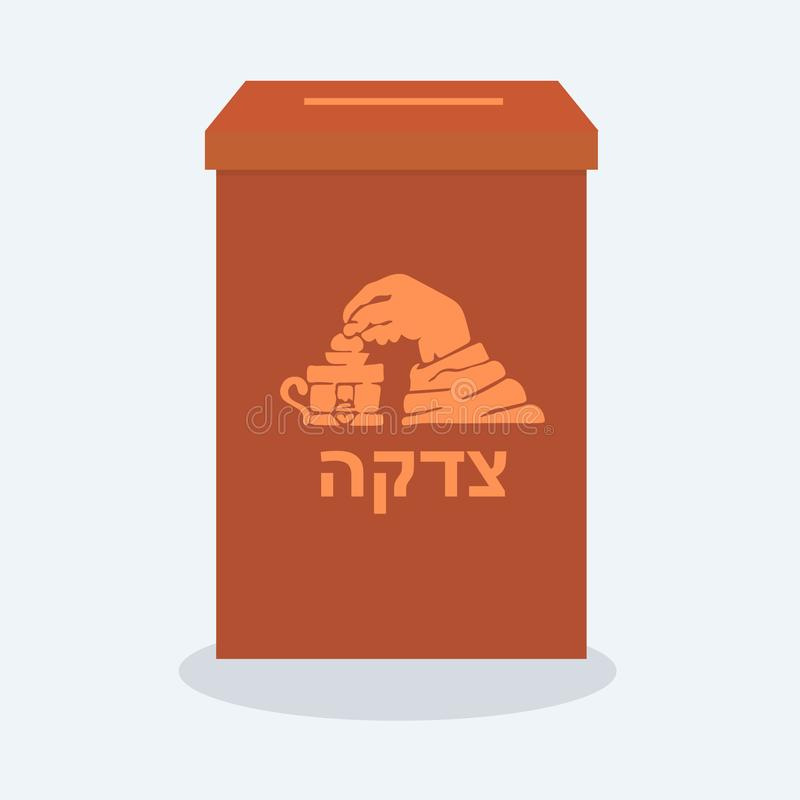 Tzedakah. Box for tzedakah. hand draw, sketch. silhouette. Hebrew letters. Hanukkah. stock illustration