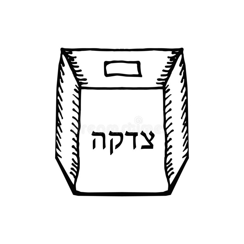 Tzedakah. Box for . Doodle hand draw, sketch. Black silhouette. Hebrew letters. Hanukkah. Vector illustration. Tzedakah. Box for tzedakah. Doodle hand draw royalty free illustration