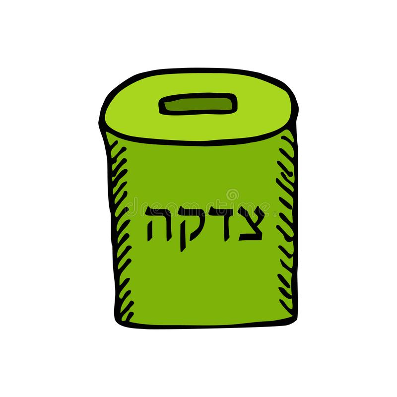 Tzedakah. green Box for . Doodle hand draw, sketch. Black silhouette. Hebrew letters. Hanukkah. Vector illustration. Tzedakah. green Box for tzedakah. Doodle royalty free illustration