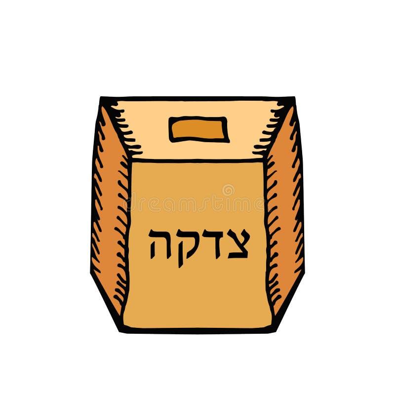 Tzedakah. Yellow Box for . Doodle hand draw, sketch. Black silhouette. Hebrew letters. Hanukkah. Vector illustration. Tzedakah. Yellow Box for tzedakah. Doodle vector illustration