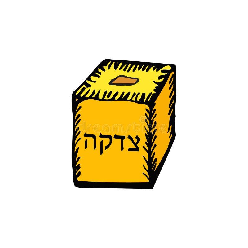 Tzedakah. Yellow Box for . Doodle hand draw, sketch. Black silhouette. Hebrew letters. Hanukkah. Vector illustration. Tzedakah. Yellow Box for tzedakah. Doodle stock illustration