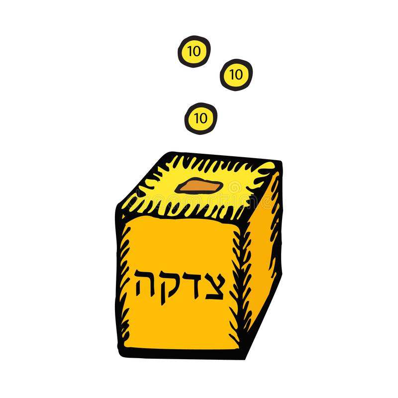 Tzedakah. Yellow Box for . Falling coins. Doodle hand draw, sketch. Black silhouette. Hebrew letters. Hanukkah. Vector. Tzedakah. Yellow Box for tzedakah royalty free illustration