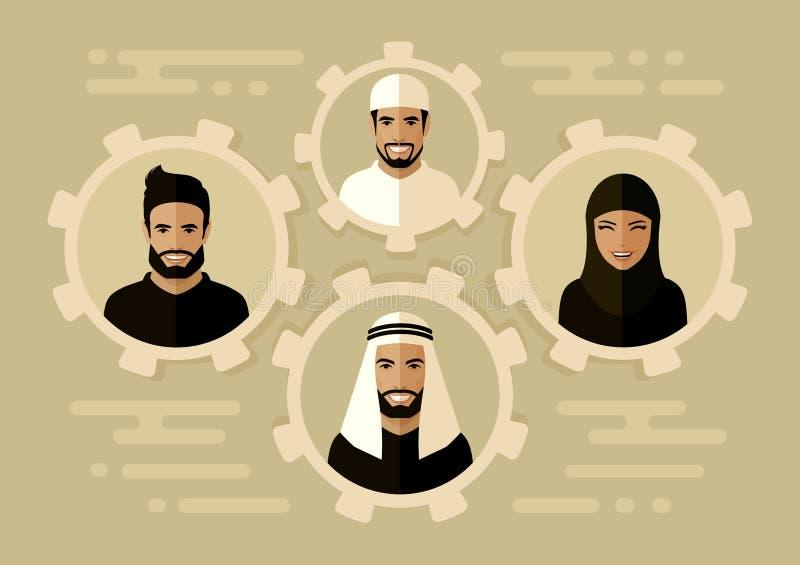 Uśmiech arabscy ludzie grup, biznes drużyna, royalty ilustracja