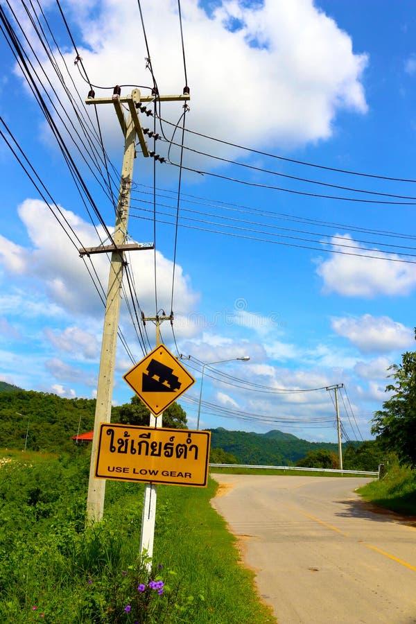 Używa niskiej przekładni znaka droga na tamie zdjęcie royalty free