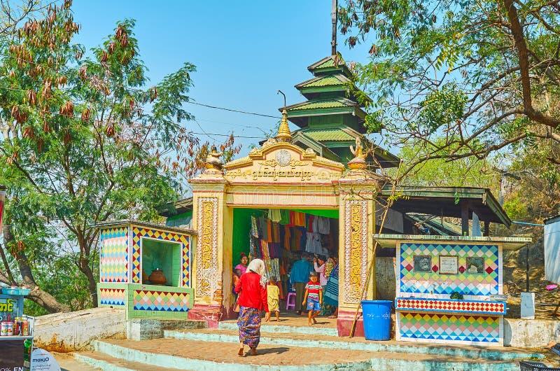 U分钟Thonze寺庙,实皆 库存图片