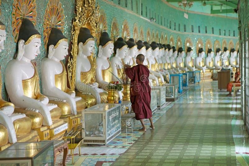 U极小的Thonze洞实皆小山,缅甸 免版税库存图片