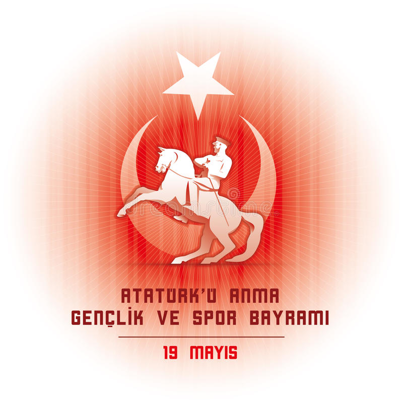 ` u Anma Genclik VE Spor Bayrami d'Ataturk de 19 mayis illustration stock