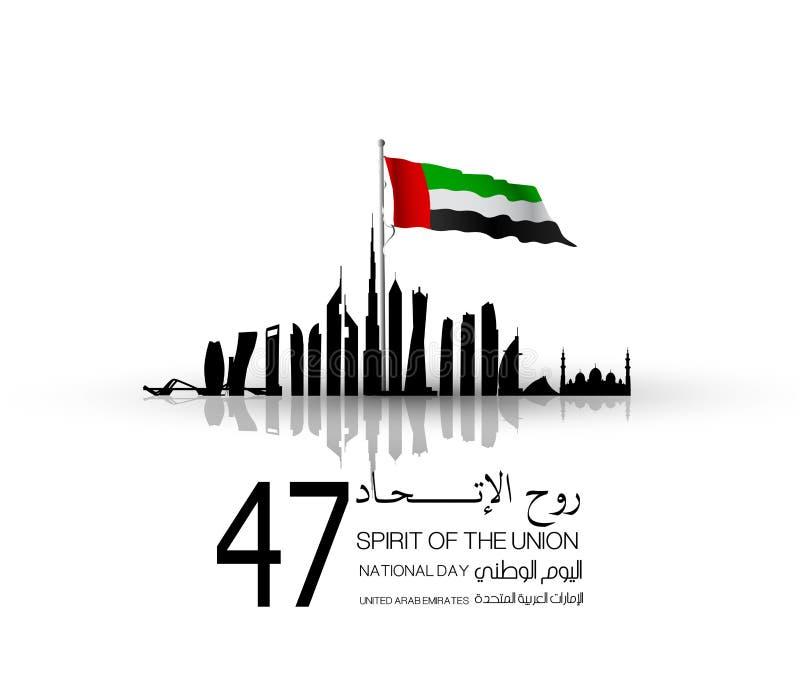 UAE święto państwowe duch zjednoczenie Tło ilustracja wektor