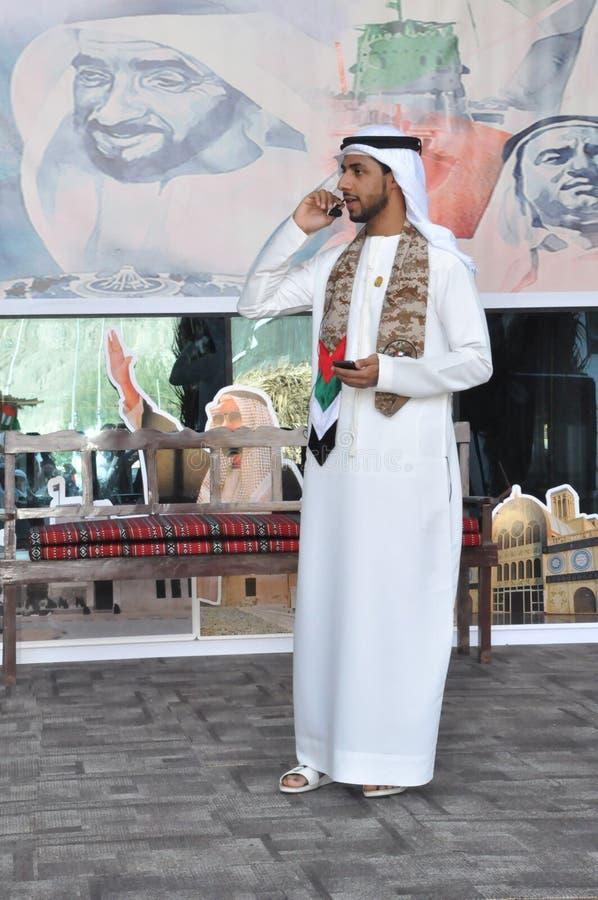 UAE stockbilder