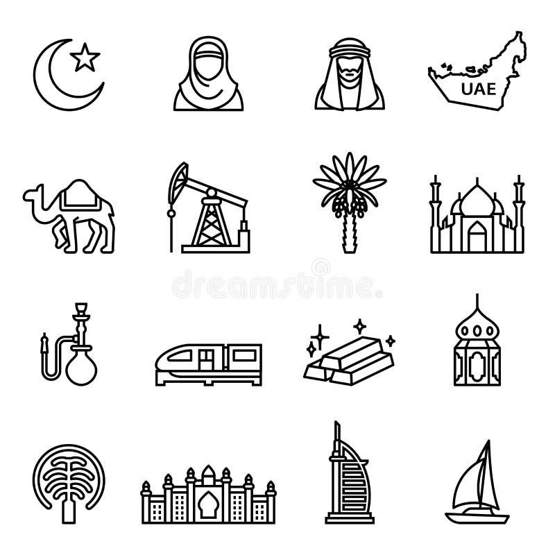UAE; Dubaj ikony ustawiać z białym tłem ilustracja wektor