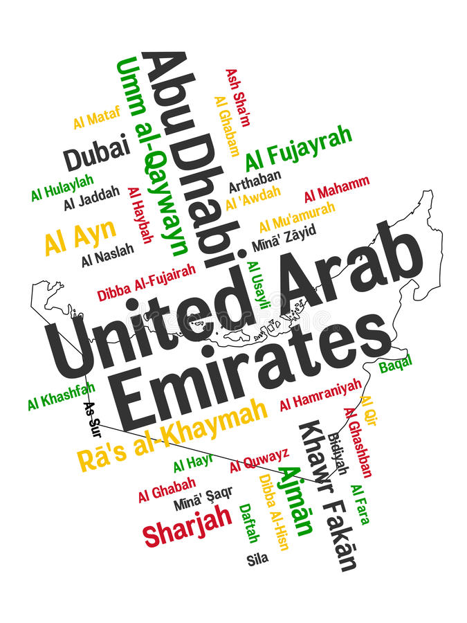 UAE map and cities. UAE map and words cloud with larger cities vector illustration
